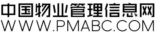 中国物业管理信息网