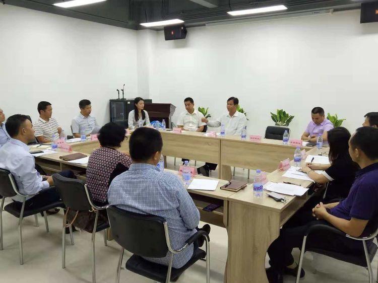 深圳市罗湖区物业服务协会筹备小组会议顺利召开