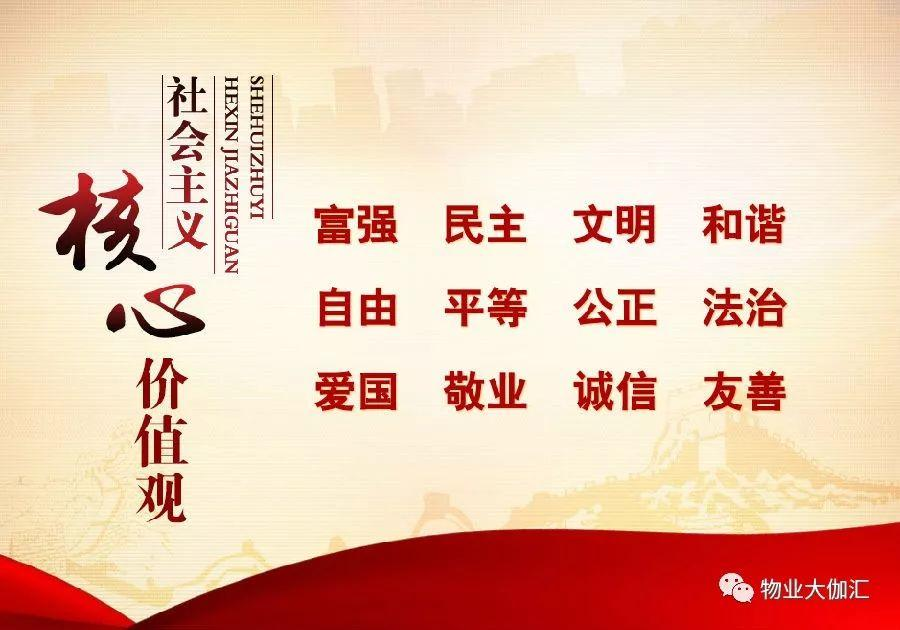 沈建忠:办好行业刊物 服务行业发展(《兰州物业管理》创刊卷首语)
