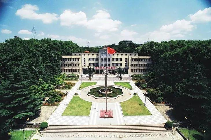 """018(武汉)""""红色物业与社区服务""""高峰论坛"""""""