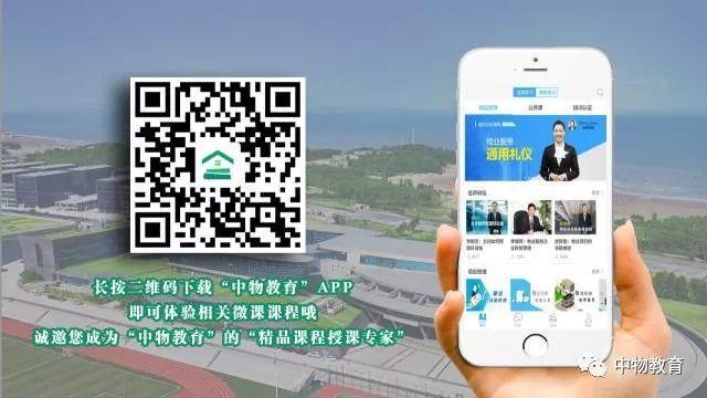 """深圳物博会""""不动产全过程安全管理与法律风险防范""""分论坛回顾"""
