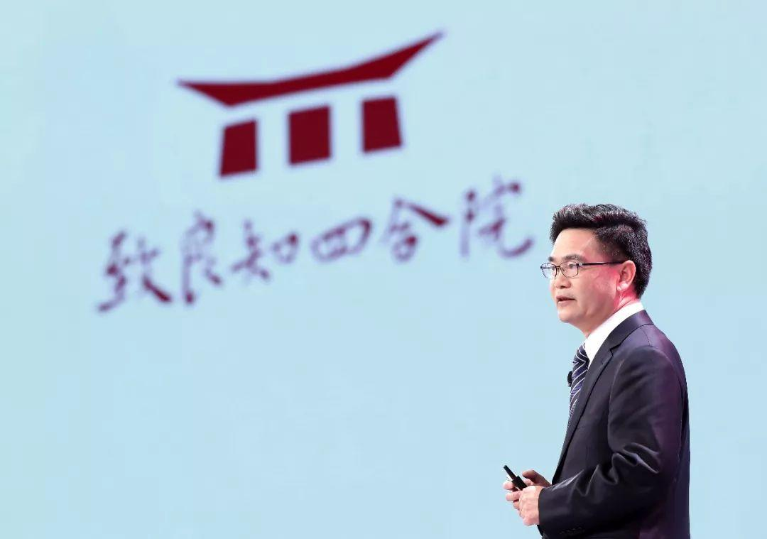 陈耀忠董事长在2018雁栖湖企业家论坛真情分享:向东时光,让社区变得更美好!