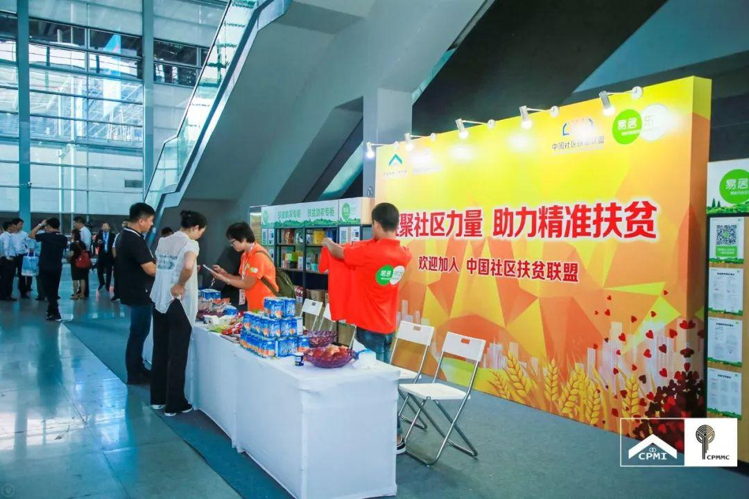 博览会首日图片花絮集锦