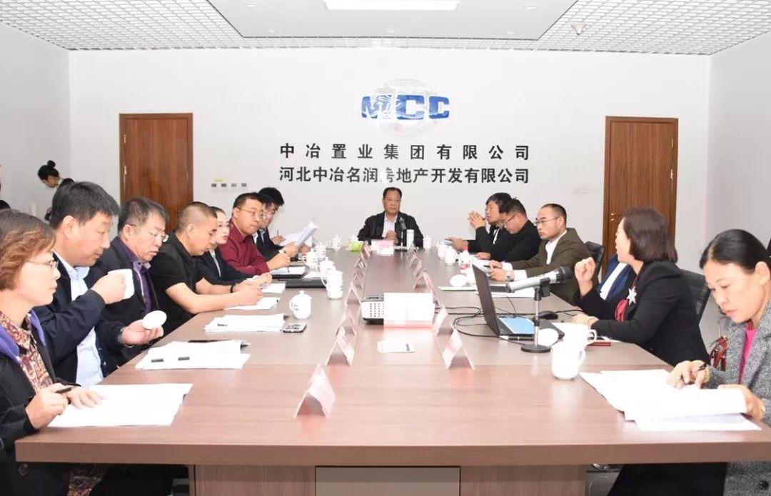 河北省《住宅物业服务等级划分》标准专家审议会议在石召开