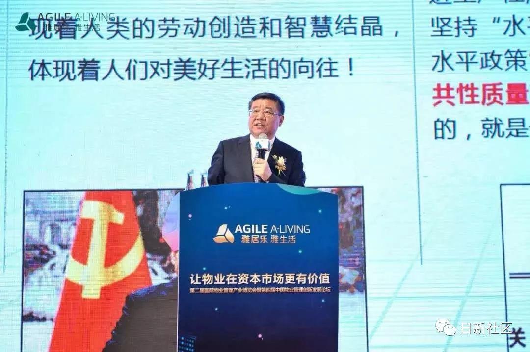 雅生活总裁刘明德:如果我们再不觉醒的话,五年之后全体下课。