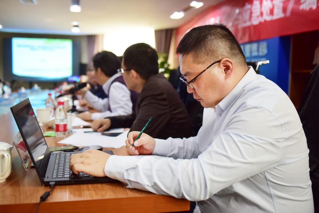 强制性国家标准《物业服务安全与应急处置》编制核心小组工作会议在北京国基集团总部顺利召开