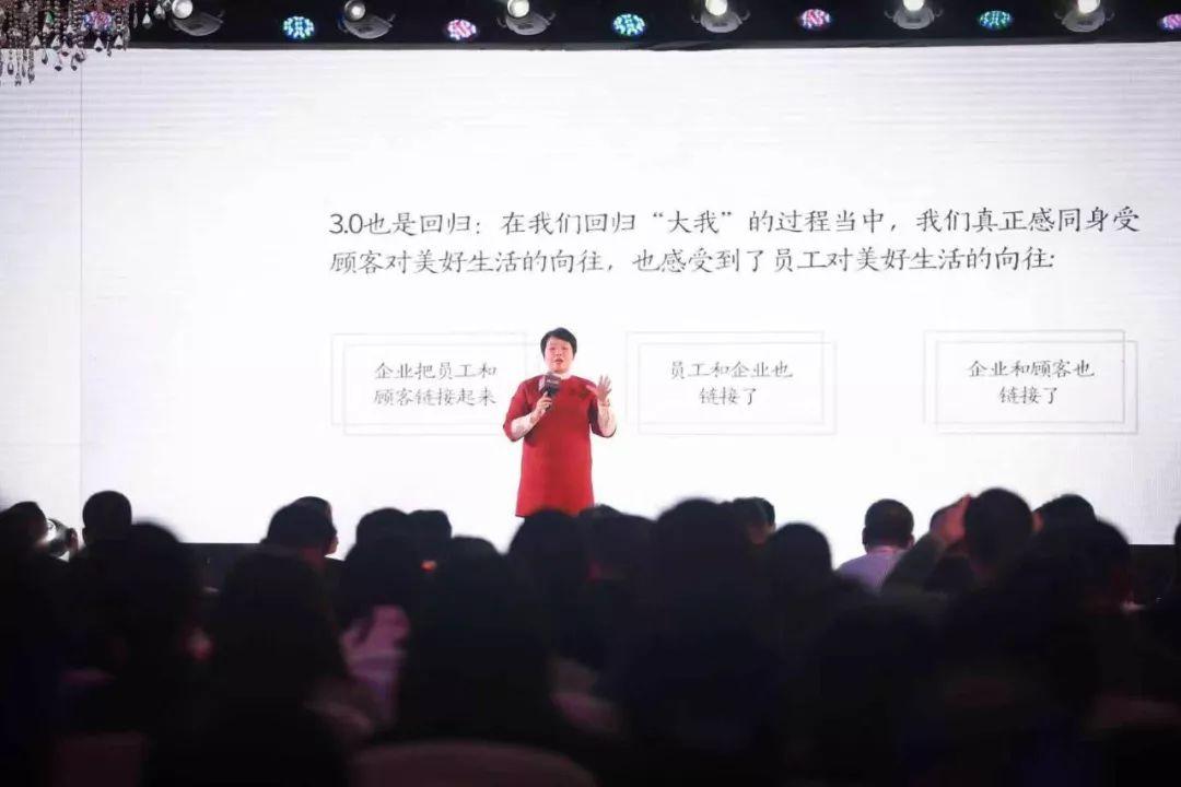 """""""科技化+人性化"""",一应云联盟启动战略3.0共建社区新商业文明"""