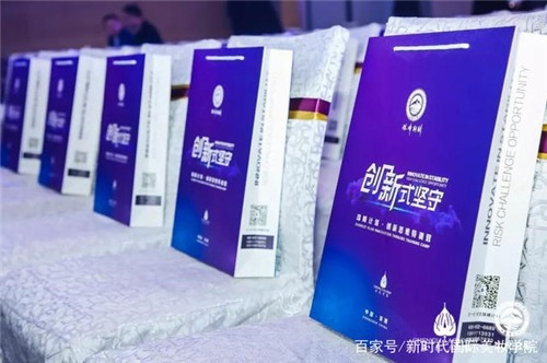 """与王石/冯仑问鼎""""珠峰"""",林展集团董事长加入珠峰计划"""