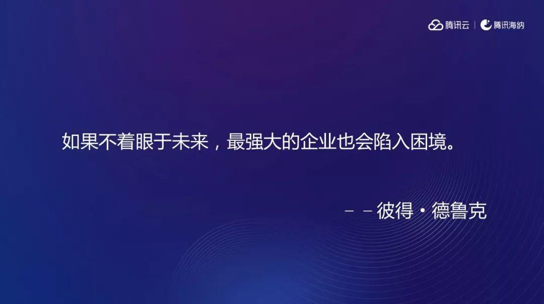 陈伟:让我们共同创造奇迹