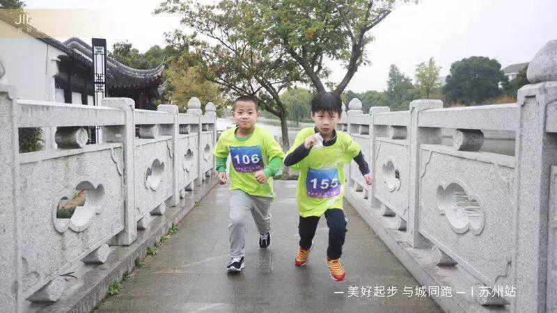 金科 | 与城同跑,北京收官站等你来