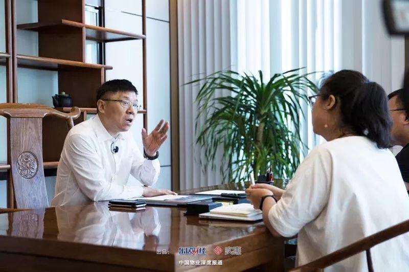 对话汪香澄:赋能商住产全息生活服务