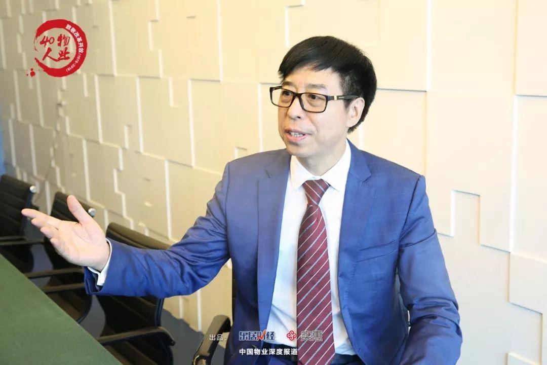 对话赵富林:行业记录者