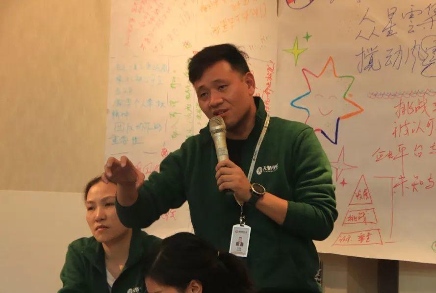 """新起点 新征程丨""""出彩天骄人""""新员工培训"""