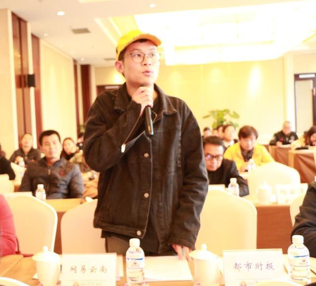 云南省物业管理行业协会行业杰出奉献人物评选活动启动