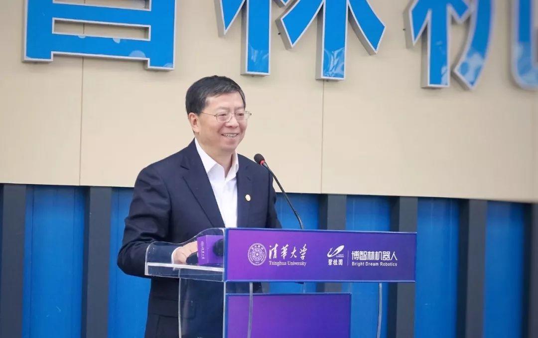 清华大学与碧桂园强强联手 开启校企合作新篇章