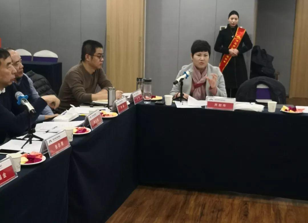 ■资讯∣河南省豫东地区物业管理协会2018年度工作交流会在商丘召开
