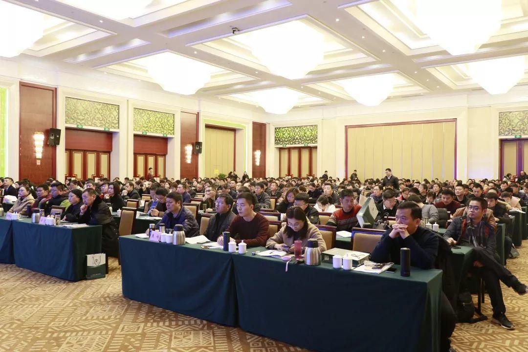 资讯 | 河南省举办业主大会和业主委员会业务知识培训
