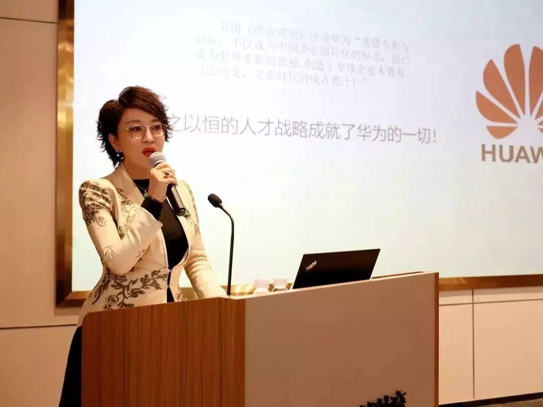 国家开放大学现代物业服务与不动产管理学院及物业学分银行建设和发展研讨会在深圳召开