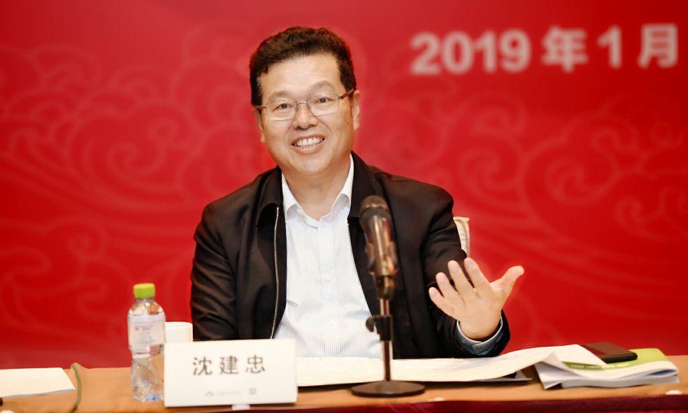"""019年中国物业管理协会会长工作会议圆满召开"""""""