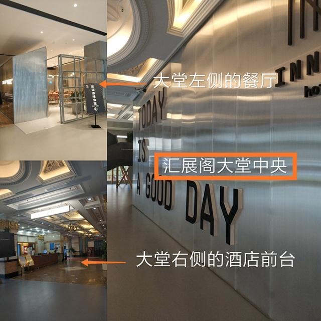 公共空间被占、每月缴纳费用高达23.8元每平 深圳汇展阁大厦业主维权数年无果