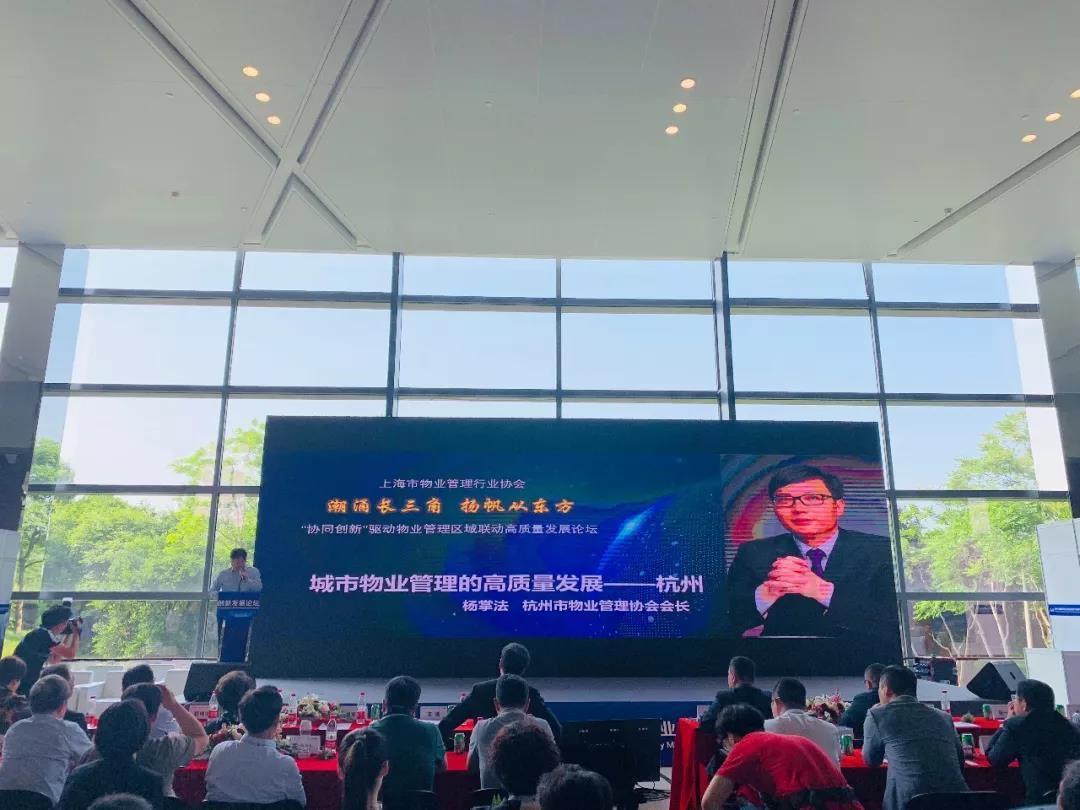 """019年上海国际建筑业主与物业管理产业展览会精彩全记录"""""""