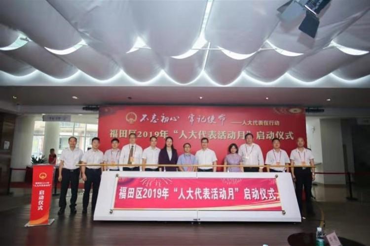 深圳将进入强制垃圾分类,代表提议小区建厨余垃圾处理站