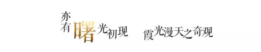 """019""""友邻友爱·印象恒大节""""圆满落幕"""""""