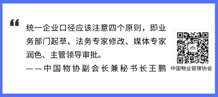 """王鹏:""""融""""出新格局  """"合""""出新价值"""