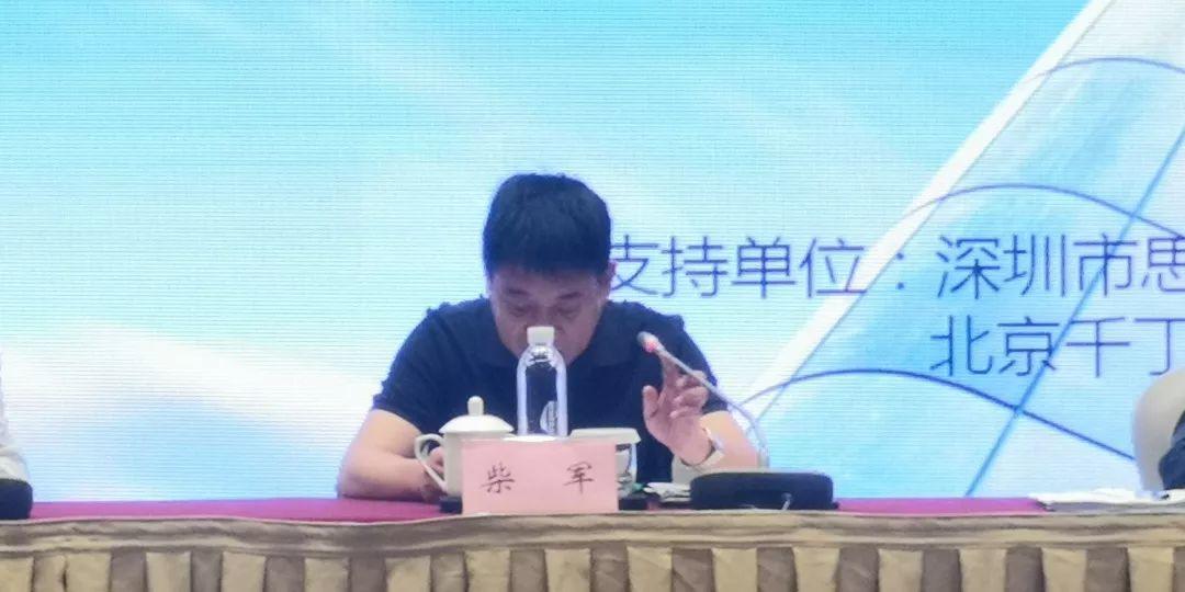 云南省物业管理专家培训班圆满落下帷幕