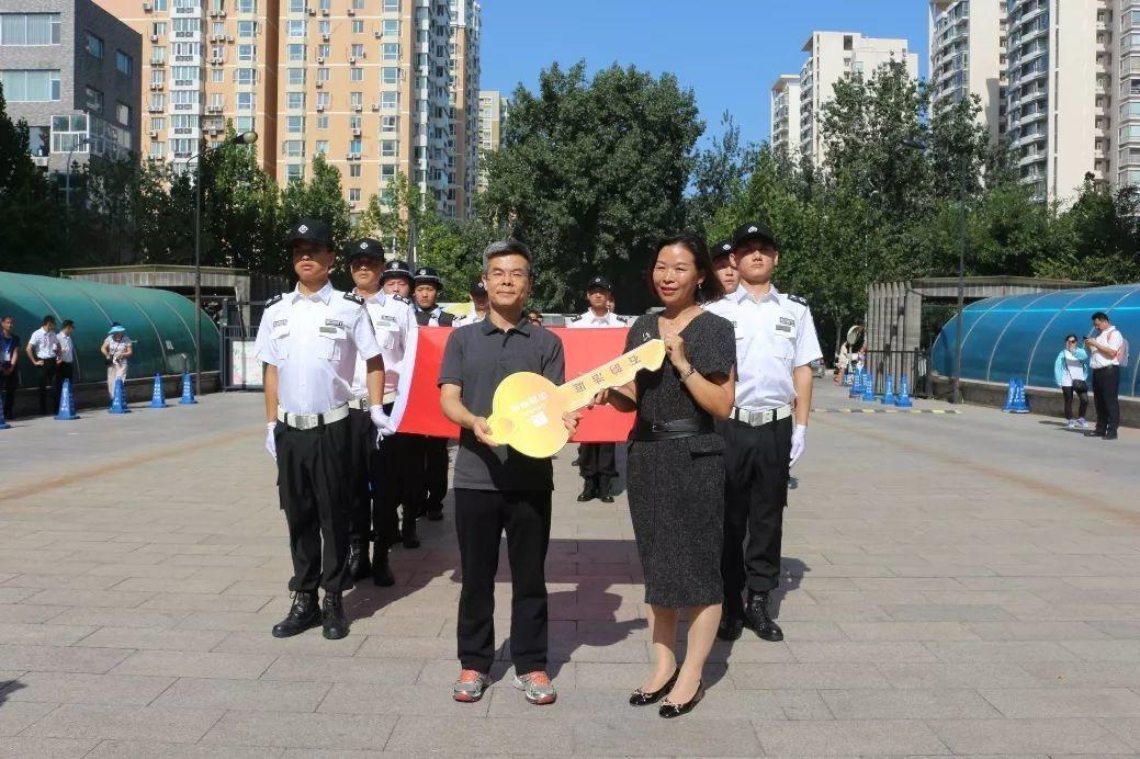 【央视报道】北京首个APP选举更迭物业被金地物业摘得