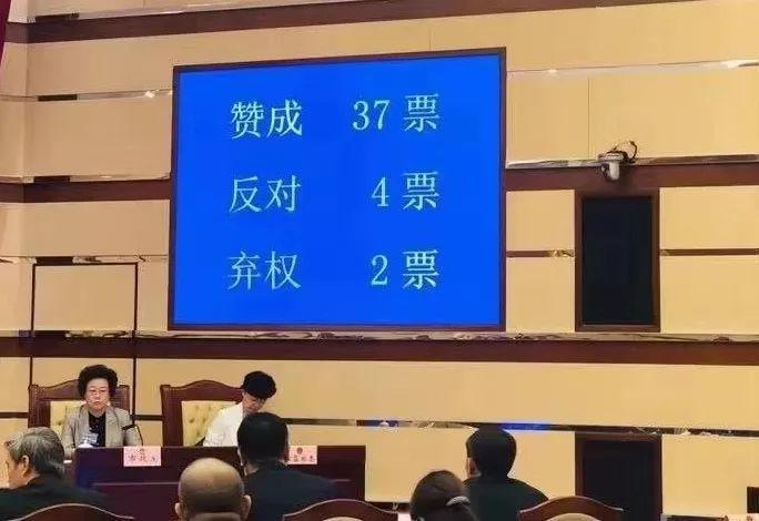 深圳通过史上最全最细物业条例