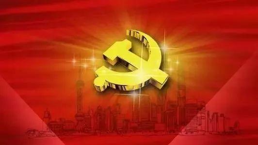云南昆明:加强党建引领社区物业服务