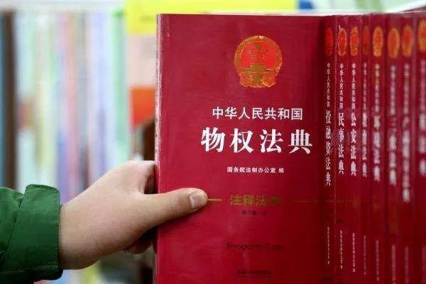 陈伟:法治是物业管理最好的营商环境