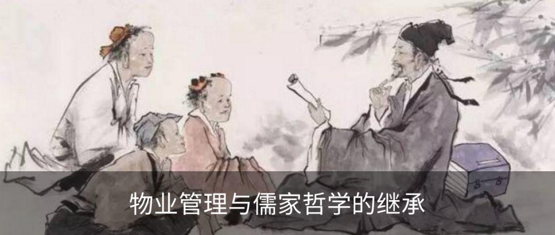 梁晓东:后《物权法》时代的业主博弈