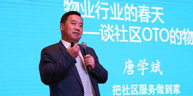 唐学斌退居二线 黄玮接任首席执行官 彩生活重塑线上线下