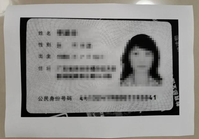 再也不用跑复印店了,教你如何正确打印标准尺寸的身份证复印件