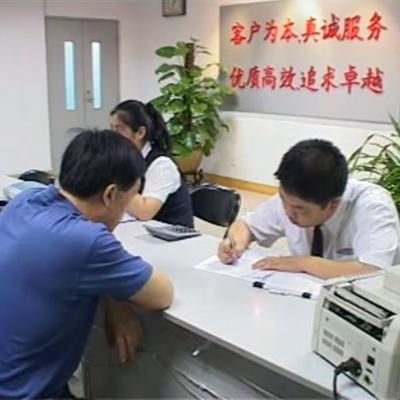物业管理视频物业管理培训视频218部+物业文档3万份