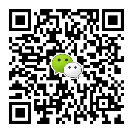 """请加微信发送""""行业报告""""付18元索取《2019-2025年中国物业管理行业发展趋势预测与发展战略报告文档》"""