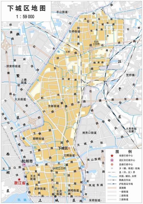 """杭州市下城区探索建立""""一站式""""物业管理服务新机制"""