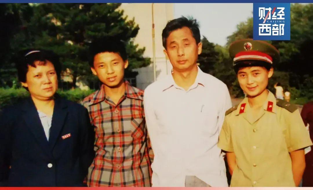 """红色后代周洪斌:在西安的家园""""保卫战""""!"""
