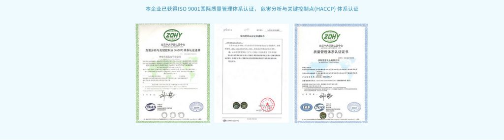 新疆伊犁依巴特骆驼奶粉华南广东深圳供应商一件代发社区团购合作