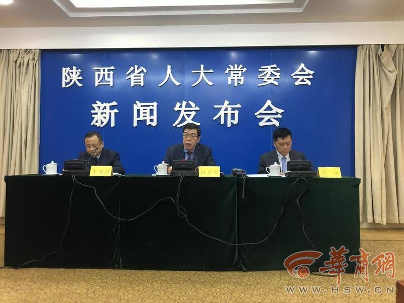 《陕西省物业服务管理条例》10月1日起施行